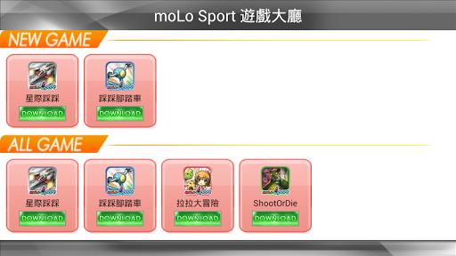 moLo Sport 遊戲大廳