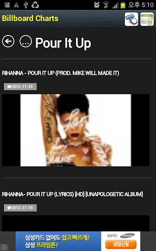 玩免費音樂APP|下載Billboard排行榜 app不用錢|硬是要APP