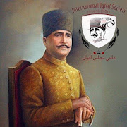 Iqbal Demystified