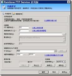 format factory 中文 版 下載