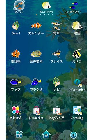 ocean u5357u56fdu306eu6d77u306eu58c1u7d19u304du305bu304bu3048 1.1 Windows u7528 2