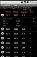 Screenshot of Greece Train Schedules