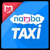 Вызов Намба Такси Namba Taxi