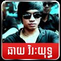 Chay Virakyuth icon