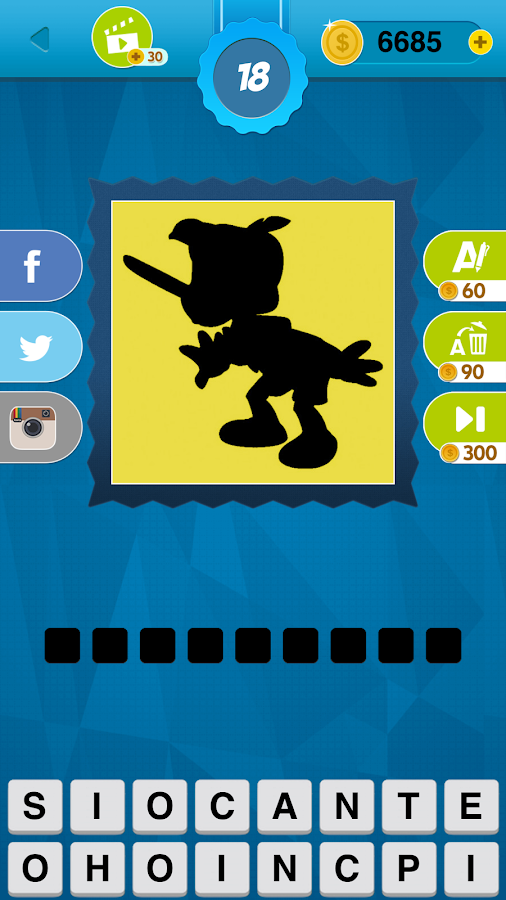 Shadow Quiz Game - Cartoons- screenshot