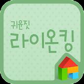 Lion king dodol launcher font
