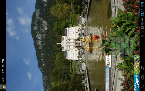Linderhof Palace(DE003) screenshot 0