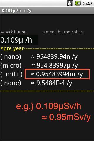nano,micro,milli convert- screenshot
