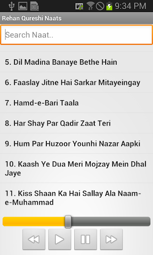 【免費音樂App】Rehan Qureshi Naats-APP點子