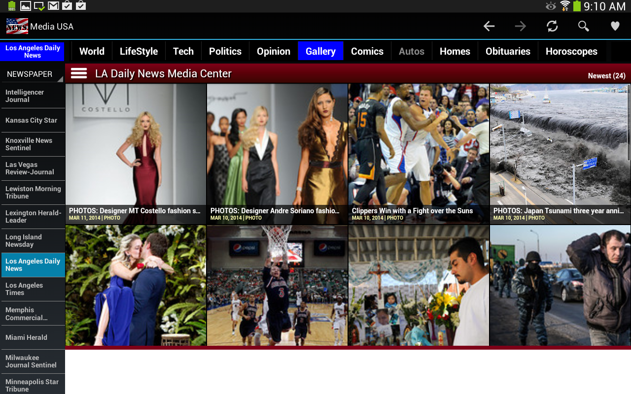 Media USA  (US Newspapers)- screenshot