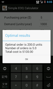 Simple EOQ Calculator - screenshot thumbnail