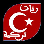 App Amazing Turkish Ringtones APK for Windows Phone