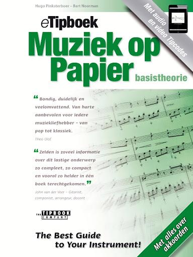eTipboek Muziek op Papier
