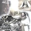 Shia TVFull icon
