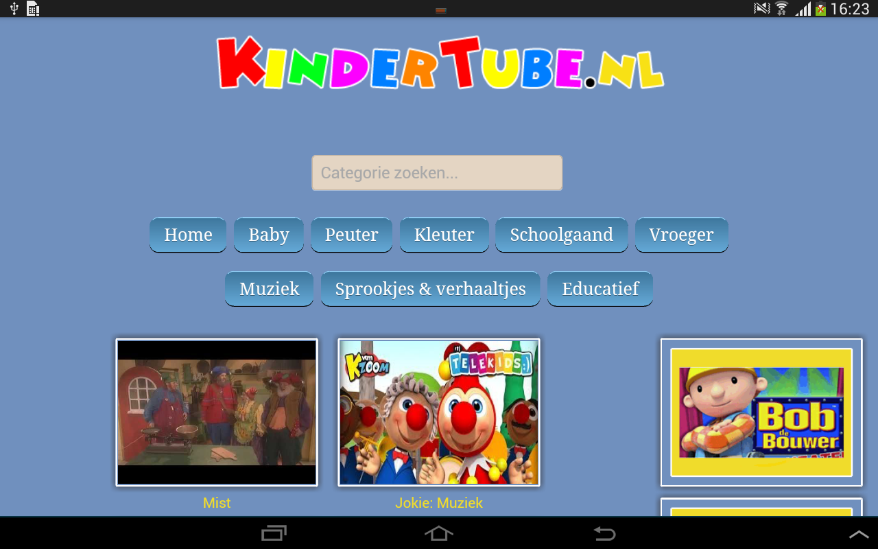 KinderTube- screenshot