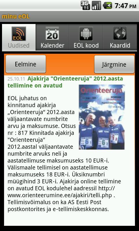 minu eOL- screenshot