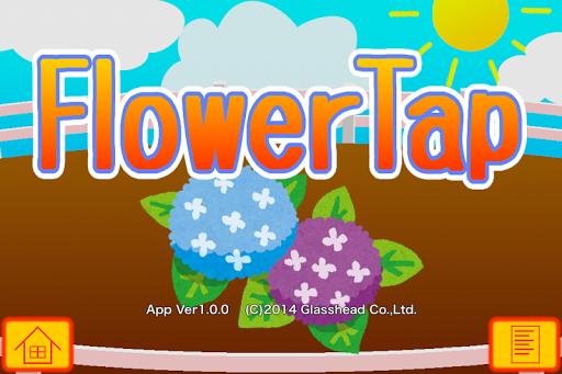 FlowerTap 1.0.0 Windows u7528 1