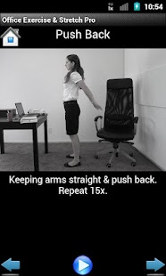 Office Exercise & Stretch - screenshot thumbnail