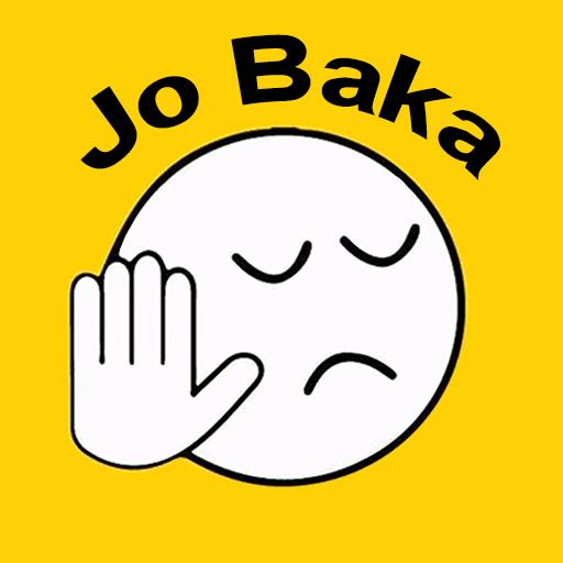 Jo Baka LOGO-APP點子