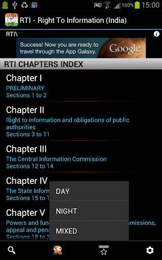 RTI - Right To Information