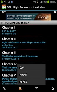 RTI - Right To Information - screenshot thumbnail
