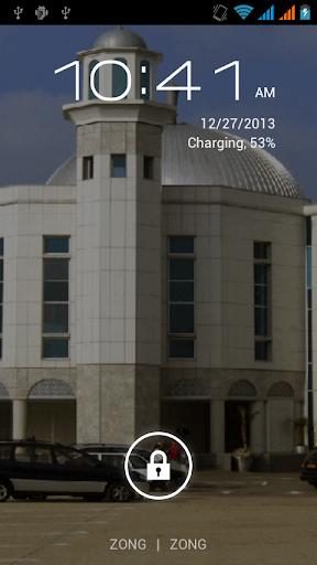 Islamic Mosques Famous Masjid