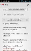 Screenshot of Lottery Winner (649 Max)