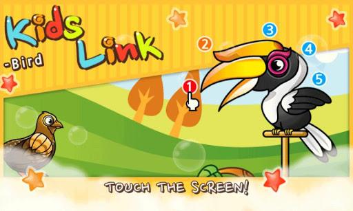 KidsLink鳥