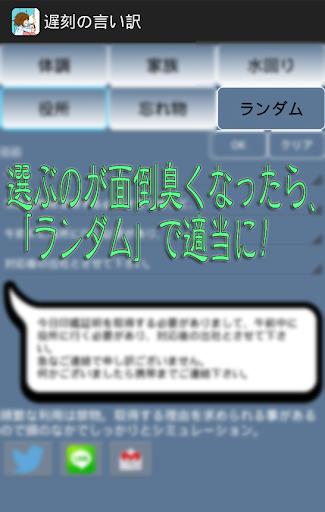 u9045u523bu306eu8a00u3044u8a33 1.2 Windows u7528 2