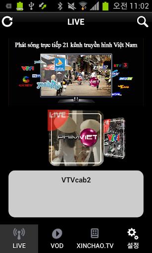 Xinchao TV