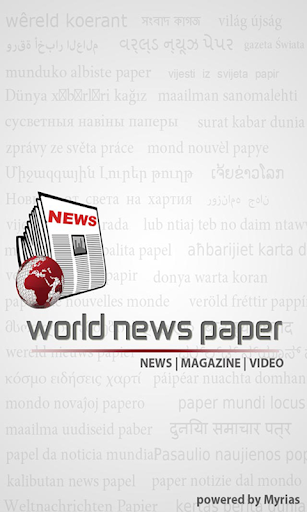 World News Paper