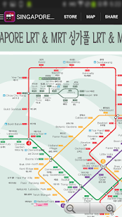SINGAPORE METRO - screenshot thumbnail
