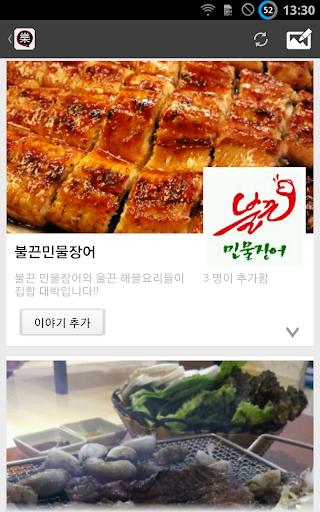 免費旅遊App|항저우樂스토리(항주)|阿達玩APP