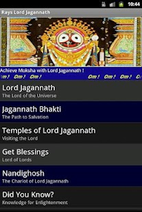 Rays Lord Jagannath- screenshot thumbnail