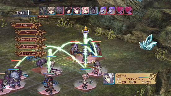 RPG Record of Agarest War - screenshot thumbnail