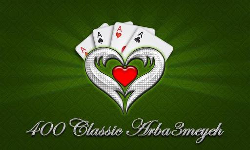 400 Arba3meyeh Card Game
