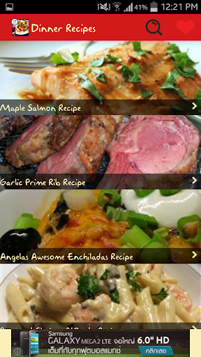 Dinner Recipes- Easy and Quick