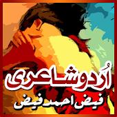 Urdu Shayari (Faiz Ahmad Faiz)