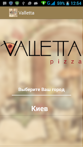Valletta screenshot 0