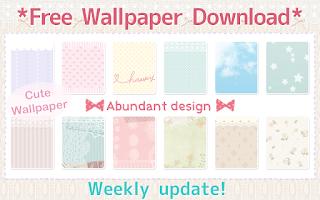 Screenshot of SWEET Icon Change *lovelybox*