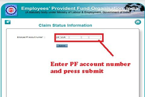 PF Claim Status – EPF India- screenshot