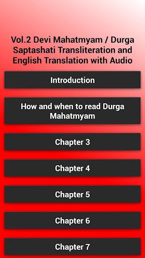 Vol.2 Devi Mahatyam Saptashati