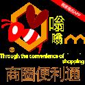 益民商圈便利通 – 行動店家 logo