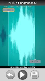 【免費音樂App】Japanese Ringtone-APP點子