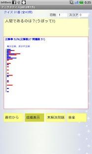 アニヲタクイズ(2012年7月)- screenshot thumbnail