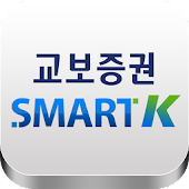 Kyobo Securities SmartK