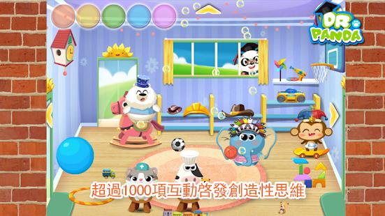 Dr. Panda 幼稚園