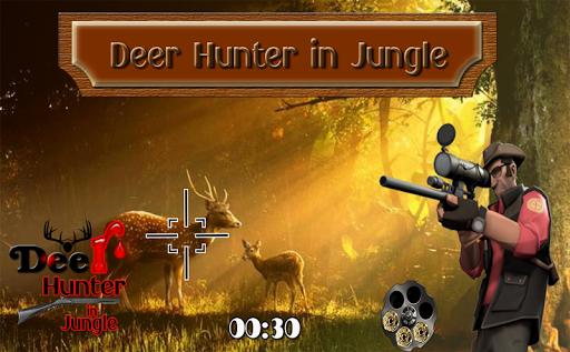 Deer Hunter:Sniper