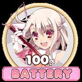 プリズマ☆イリヤ-サクサク快適電池長持ち-無料