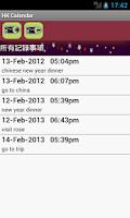 Screenshot of HK Event Calendar 2015